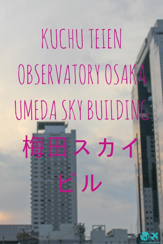 Kuchu Teien Observatory Osaka Umeda Sky Building (梅田スカイビル )
